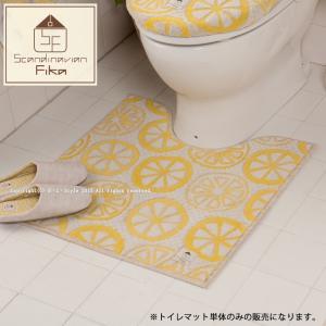SDS フィーカ トイレマット 約60×60cm イエロー/レモンの写真