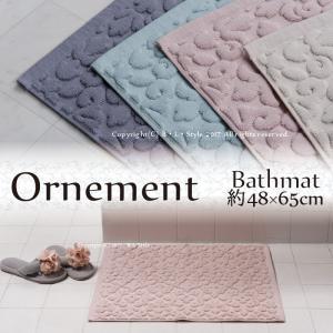 フレンチシャビーな空間に合うアンティーク感のあるオーナメント柄のタオルマット。 オーナメント柄が凹凸...
