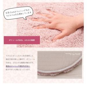 チェアパッド SDS サロンドソワレ リュエール 約35Rcm ピンク/ホワイト|blstyle|03