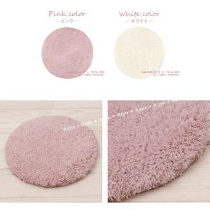 チェアパッド SDS サロンドソワレ リュエール 約35Rcm ピンク/ホワイト|blstyle|04