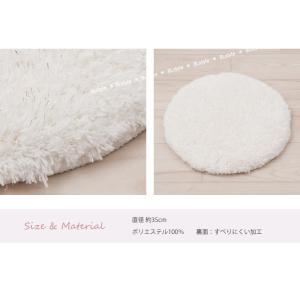 チェアパッド SDS サロンドソワレ リュエール 約35Rcm ピンク/ホワイト|blstyle|05