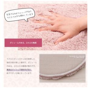 エリアラグ SDS サロンドソワレ リュエール 約100×135cm ピンク/ホワイト|blstyle|03