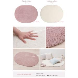 エリアラグ SDS サロンドソワレ リュエール 約100×135cm ピンク/ホワイト|blstyle|04