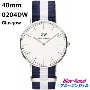 0b58f5fa79 ダニエルウェリントン クラシック Daniel Wellington 腕時計 メンズ レディース グラスゴー 40mm シルバー 0204DW  並行輸入 プレゼントBOX付