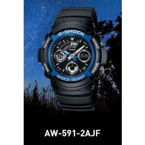 CASIO カシオ 腕時計 G-SHOCK Gショック AW-591-2AJF メンズ [日本国内モデル]|blue-angel