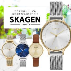 SKAGEN スカーゲン SKW2147 SKW2149 SKW2150 SKW2151 SKW2307 SKW2340 直径30mm 腕時計 ウォッチ skagen|blue-angel