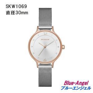SKAGEN スカーゲン SKW 腕時計 ウォッチ skagen 233XLTMN 233XLTTM 233XLTTN SKW456LRS SKW456SSS SKW355SSGS SKW6086 SKW1069|blue-angel|11
