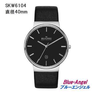 SKAGEN スカーゲン SKW 腕時計 ウォッチ skagen 233XLTMN 233XLTTM 233XLTTN SKW456LRS SKW456SSS SKW355SSGS SKW6086 SKW1069|blue-angel|14