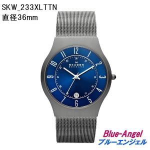 SKAGEN スカーゲン SKW 腕時計 ウォッチ skagen 233XLTMN 233XLTTM 233XLTTN SKW456LRS SKW456SSS SKW355SSGS SKW6086 SKW1069|blue-angel|04