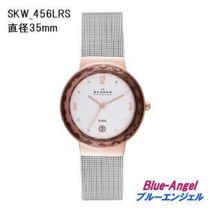 SKAGEN スカーゲン SKW 腕時計 ウォッチ skagen 233XLTMN 233XLTTM 233XLTTN SKW456LRS SKW456SSS SKW355SSGS SKW6086 SKW1069|blue-angel|07