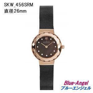 SKAGEN スカーゲン SKW 腕時計 ウォッチ skagen 233XLTMN 233XLTTM 233XLTTN SKW456LRS SKW456SSS SKW355SSGS SKW6086 SKW1069|blue-angel|08