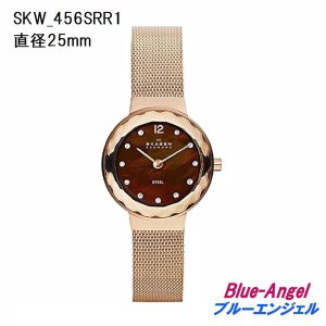SKAGEN スカーゲン SKW 腕時計 ウォッチ skagen 233XLTMN 233XLTTM 233XLTTN SKW456LRS SKW456SSS SKW355SSGS SKW6086 SKW1069|blue-angel|09
