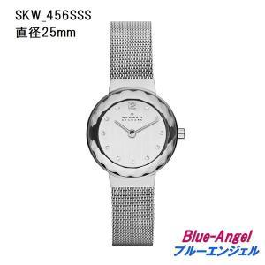 SKAGEN スカーゲン SKW 腕時計 ウォッチ skagen 233XLTMN 233XLTTM 233XLTTN SKW456LRS SKW456SSS SKW355SSGS SKW6086 SKW1069|blue-angel|10