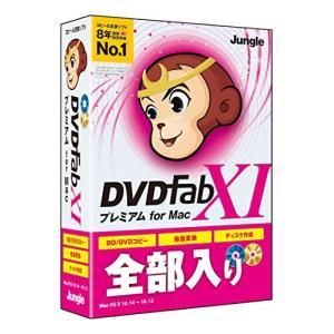 DVDFab XI プレミアム for Mac(BD/DVDディスクコピー・作成・動画変換)