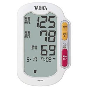 【送料無料】タニタ 上腕式血圧計 ホワイト BP-223-WH|blue-century