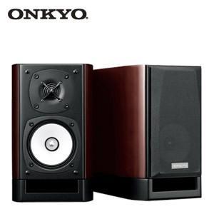 【送料無料】ONKYO 2ウェイ・スピーカーシステム D-112EXT|blue-century