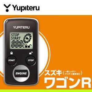 YUPITERU ユピテル ワゴンR(スズキ)専用エンジンスターター ES-A002S|blue-century