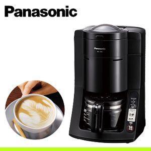 Panasonic パナソニック 沸騰浄水コーヒーメーカー NC-A56|blue-century