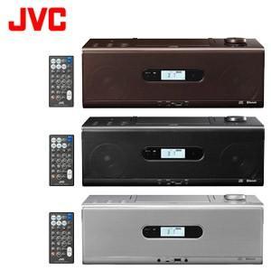 【送料無料】JVC CDポータブルシステム RD-W1|blue-century
