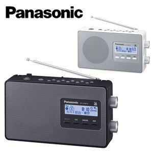 Panasonic パナソニック ワンセグTV音声-FM-AM 3バンドレシーバー RF-U100TV|blue-century
