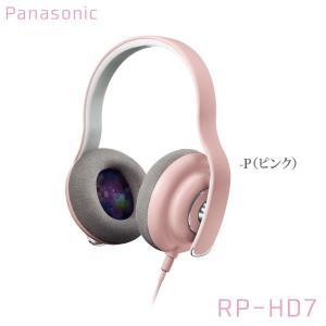 【送料無料】Panasonic パナソニック 密閉型ヘッドホン ハイレゾ音源対応  RP-HD7 ピ...
