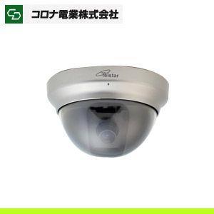コロナ電業 ドーム型ダミーカメラ TD-2400|blue-century