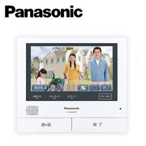 【送料無料】Panasonic パナソニック どこでもドアホン SWD701KL|blue-century