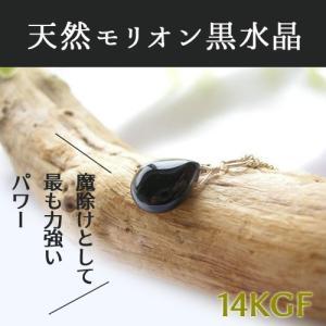 天然石 ペンダントトップ  K14GF モリオン黒水晶 マロンカット ブラック 14kgf 魔除け ...