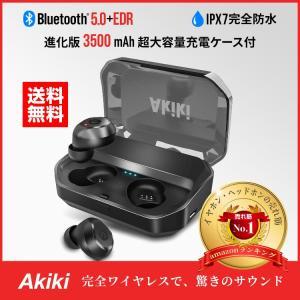 AKIKI Bluetooth イヤホン 完全ワイヤレス イヤホン  左右分離型 充電ケース付き