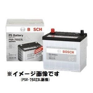 75D23R PS Battery PS バッテリー PSR-75D23R[国産車用液栓タイプメンテナンスフリーバッテリー]