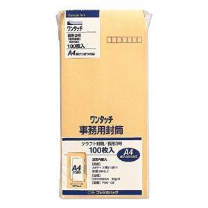 サイズ:長形3号(A4 横3つ折り) 枚数:100枚 紙厚:85g/m2 仕様:センター貼り、郵便枠...