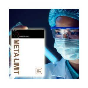 3個セット メタリミット -META LIMIT- (ダイエットサプリメント)