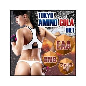 送料無料5個セット トウキョウアミノ コーラダイエット -TOKYO AMINO COLA DIET...