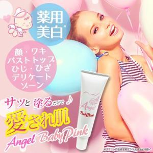 送料無料5個セット エンジェルベビーピンク Angel Baby Pink (医薬部外品) デリケー...