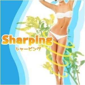 送料無料5個セット ダイエットサプリ Sharping シャーピング  【商品名】Sharping(...