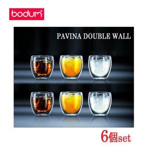 Bodum Pavina『ボダム パヴィーナ 6個セット』 250ml 0.25L ダブルウォールグ...