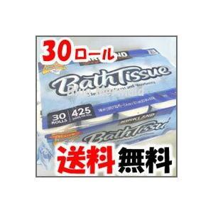 【送料無料】カークランド コストコ 通販 トイレットペーパー 30ロール 2枚重ね『★エコ バスティ...