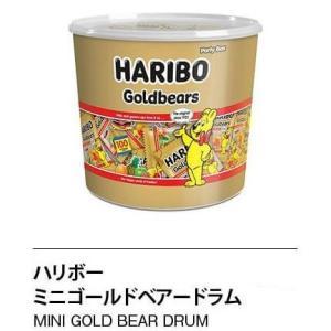 【送料無料】HARIBO ハリボー グミ ミニゴールドベア 『ハリボー』グミキャンディドラム 980g 100袋 Gold Baren コストコ 通販 大量 濃縮還元果汁 フルーツ