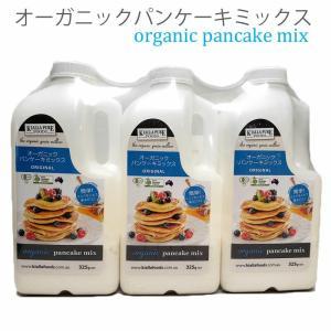 【送料無料】kialla Pure Foods 『有機パンケーキミックス』有機 パンケーキ ミックス...