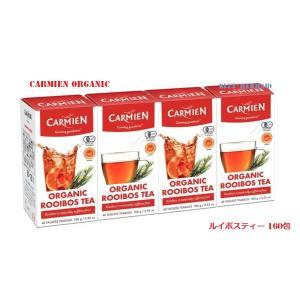 【送料無料】 CARMIEN ORGANIC ROOIBOS 『ルイボスティー 160包』 ルイボスティー オーガニック 160袋 有機ルイボス茶 100g×4箱 40袋×4セット カーミエン|blue-mermaid