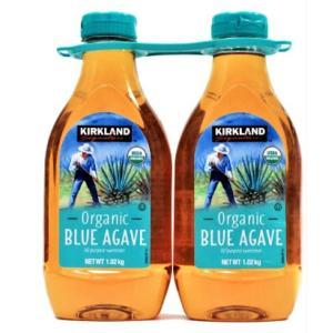 【送料無料】カークランド シグネチャー オーガニック ブルー『アガベ シロップ』 1.02kg x 2|blue-mermaid