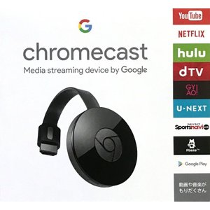 【送料無料】google Chromecast2 グーグル『クロームキャスト2』クロムキャスト2 GA3A00133A16Z01 テレビに接続するメディアストリーミング TVに接続 HDMI