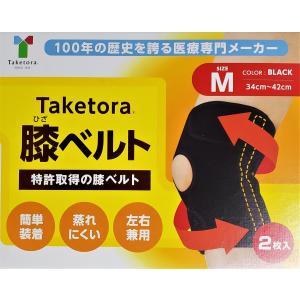 【送料無料】竹虎 Taketra 『膝ベルト Mサイズ』 2枚入り ひざ用サポートベルト 2個セット TAKETORA  老舗医療専門メーカー たけとら ひざベルト|blue-mermaid