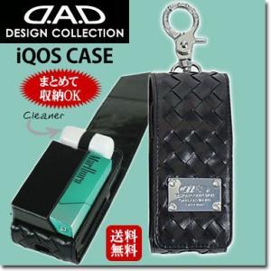 DAD アイコスケース デーアーデー iQOSケース イントレチャート ポーチ型 2008 ブラック