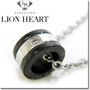 ライオンハート ネックレス メンズ LION HEART リングネックレス 04N122SM ステンレスネックレス