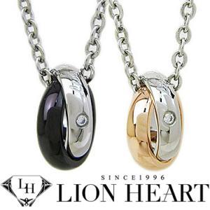 ライオンハート ペアネックレス メンズ レディース LION HEART ダブルリングネックレス 2本セット 04N124SL/04N124SM ステンレスネックレス