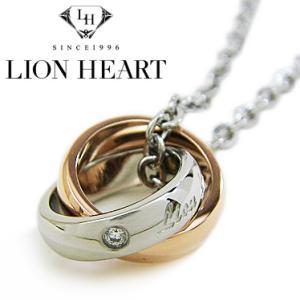 ライオンハート ネックレス レディース LION HEART ダブルリングネックレス 04N124SL ステンレスネックレス
