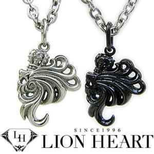 ライオンハート ペアネックレス メンズ レディース LION HEART Howl ペンダント 2本セット 04N134SL/04N134SM ステンレスネックレス