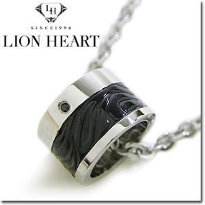 ライオンハート ネックレス メンズ LION HEART リングネックレス 04N140SM ステンレスネックレス