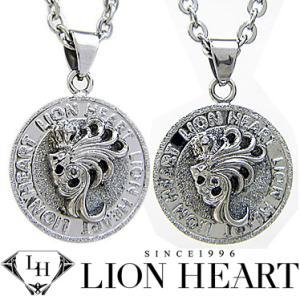 ライオンハート ペアネックレス メンズ レディース LION HEART Howl コインペンダント 2本セット 04N144SL/04N144SM ステンレスネックレス
